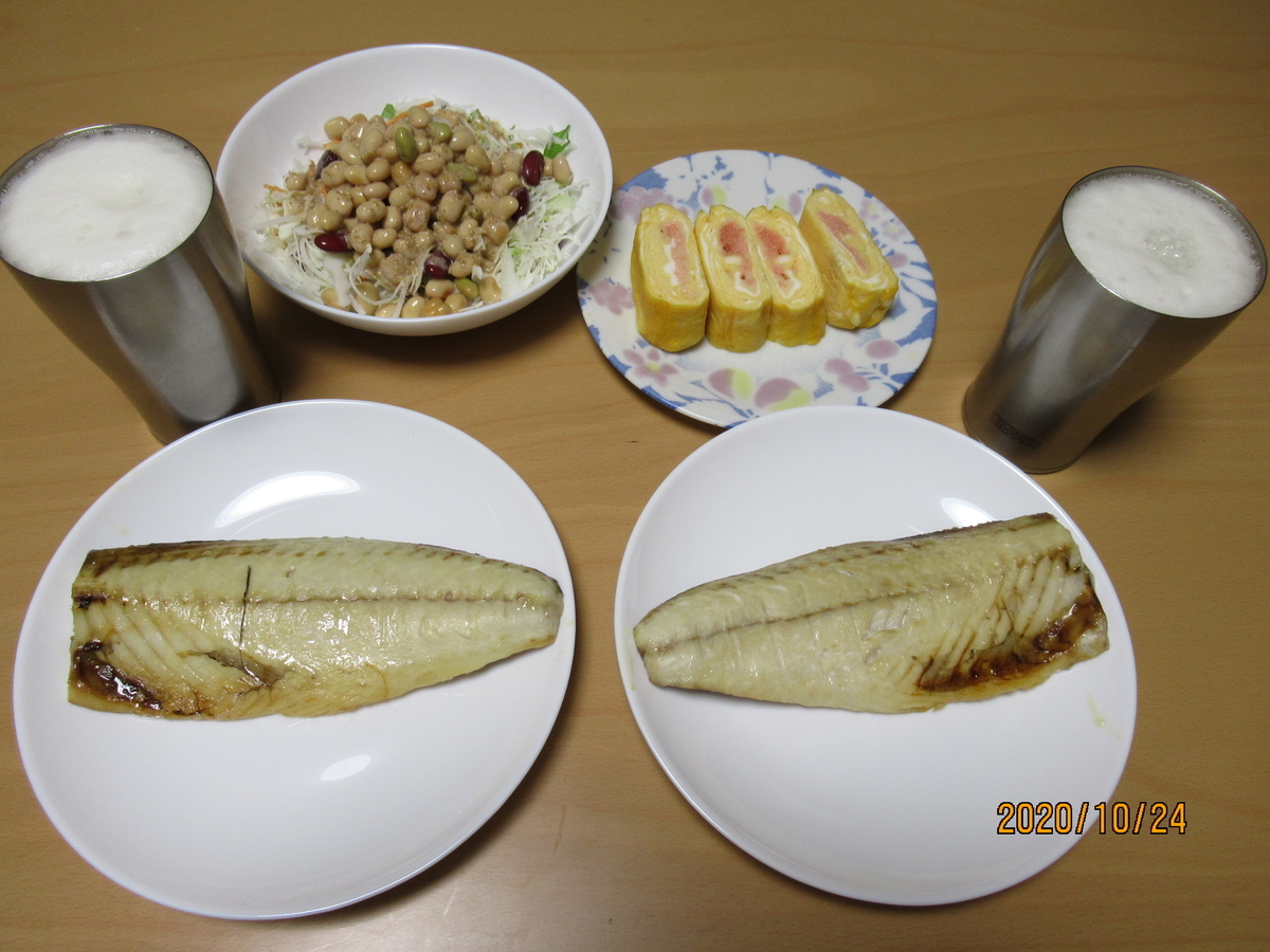 f:id:itsukofumiaki:20201101084916j:plain
