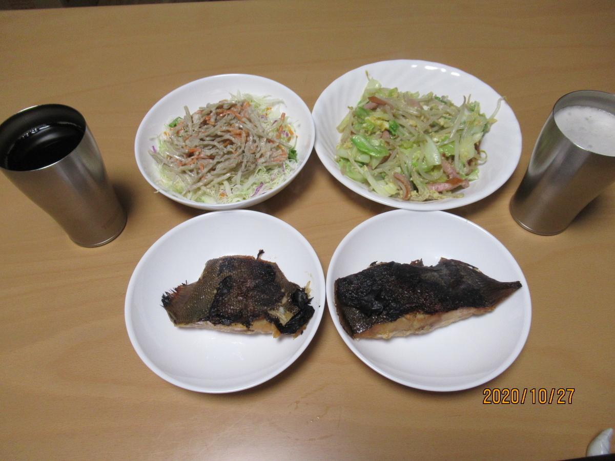 f:id:itsukofumiaki:20201101095219j:plain
