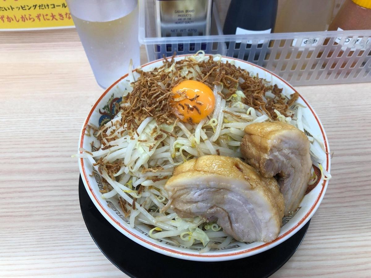 f:id:itsukofumiaki:20201109054110j:plain