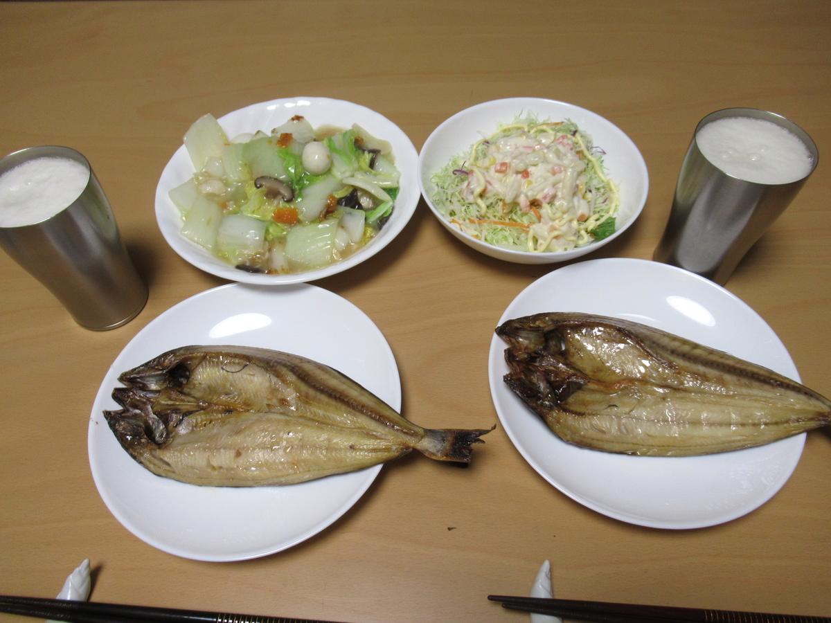 f:id:itsukofumiaki:20201121061838j:plain