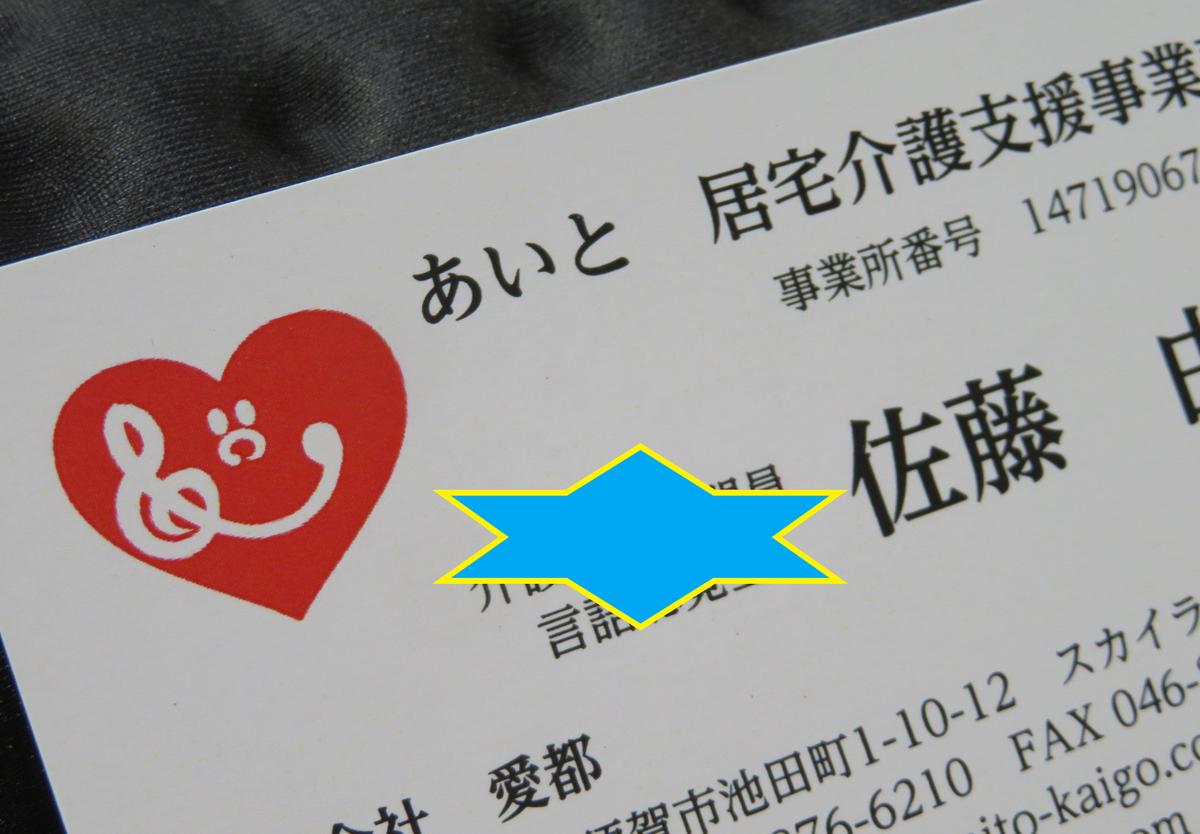 f:id:itsukofumiaki:20210613095432p:plain