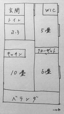 f:id:itsukorosato:20201005135639j:plain