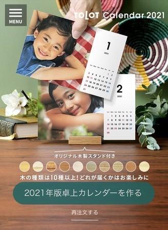 f:id:itsukorosato:20201105231416j:plain
