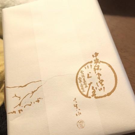 岐阜・川上屋の栗きんとんのパッケージ