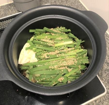 博多若杉のもつ鍋(煮る前)