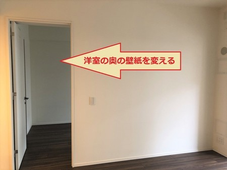 f:id:itsukorosato:20201221231321j:plain
