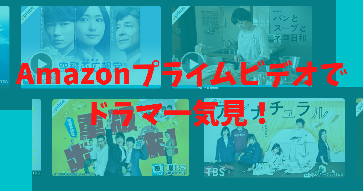f:id:itsukorosato:20210216224840p:plain