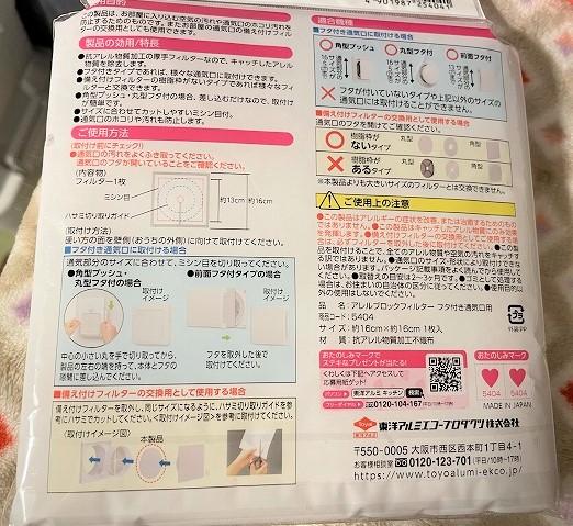 f:id:itsukorosato:20210308234005j:plain