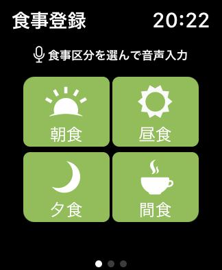f:id:itsukorosato:20210407202851p:plain