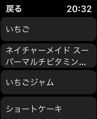 f:id:itsukorosato:20210407203337p:plain