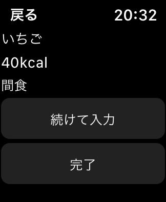f:id:itsukorosato:20210407203342p:plain