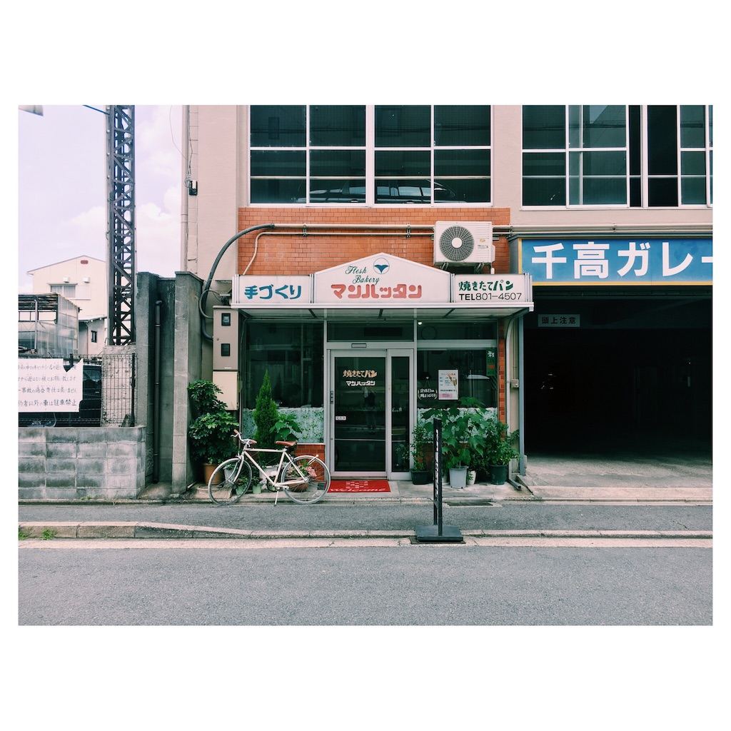 f:id:itsumiokayasu:20170716104307j:image