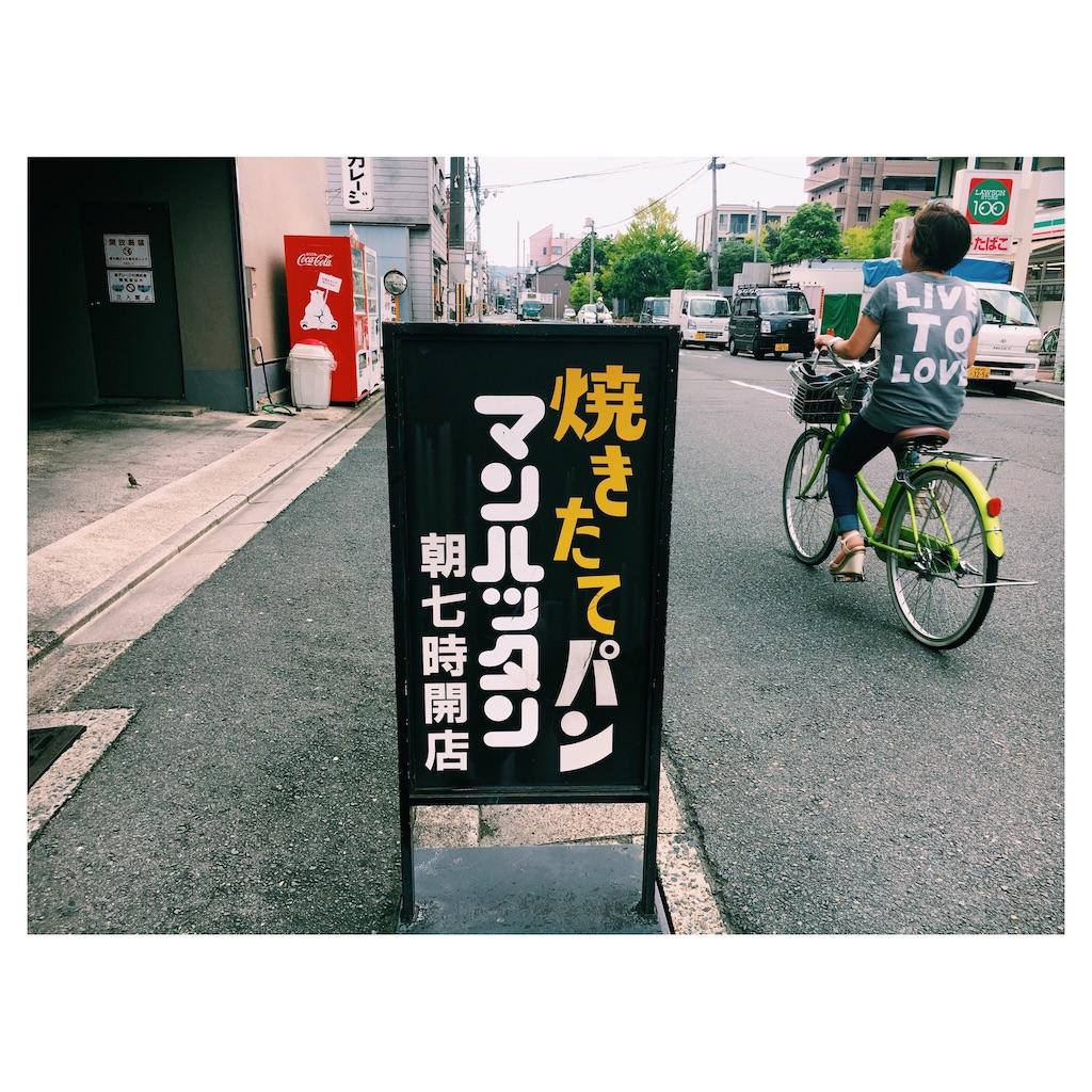 f:id:itsumiokayasu:20170716104313j:image