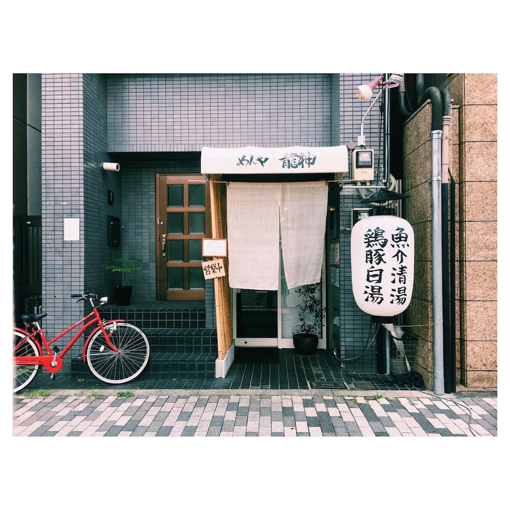 f:id:itsumiokayasu:20170717150837j:image