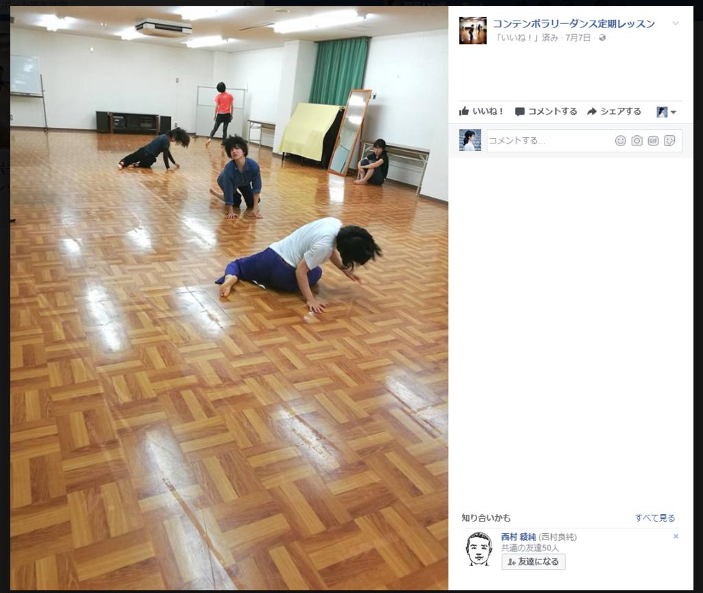 f:id:itsumiokayasu:20170818172445p:plain