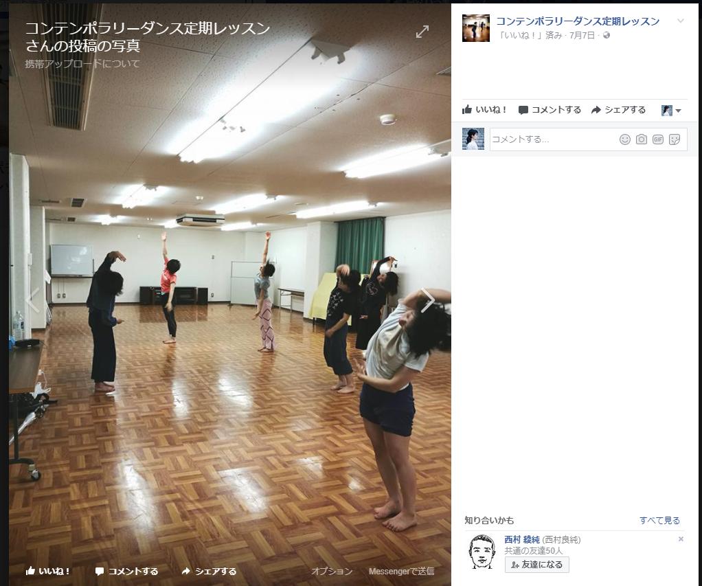 f:id:itsumiokayasu:20170818172511p:plain