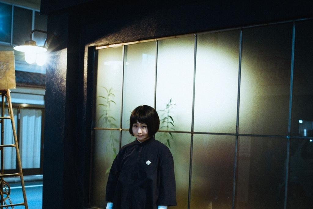 f:id:itsumiokayasu:20171231200618j:plain