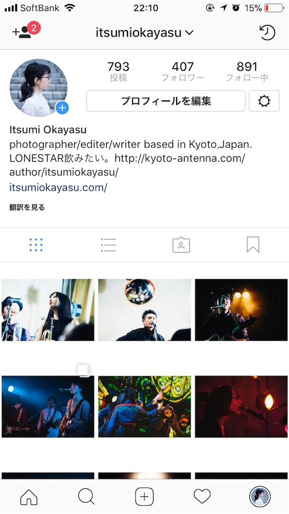 f:id:itsumiokayasu:20180117221558p:image