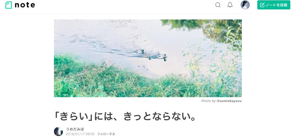 f:id:itsumiokayasu:20180117223446p:plain