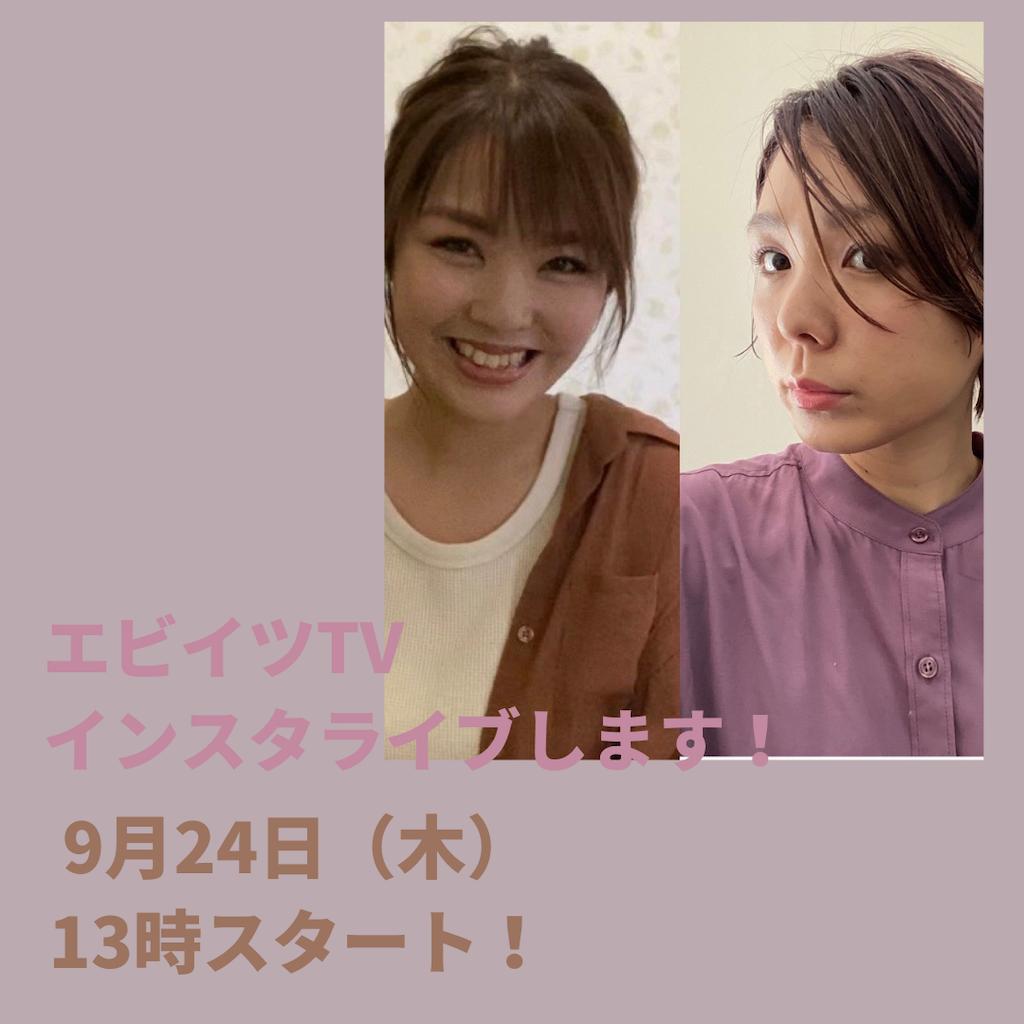 f:id:itsumiusui:20200923233243p:plain