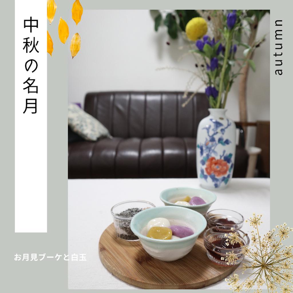 f:id:itsumiusui:20201001220231p:plain