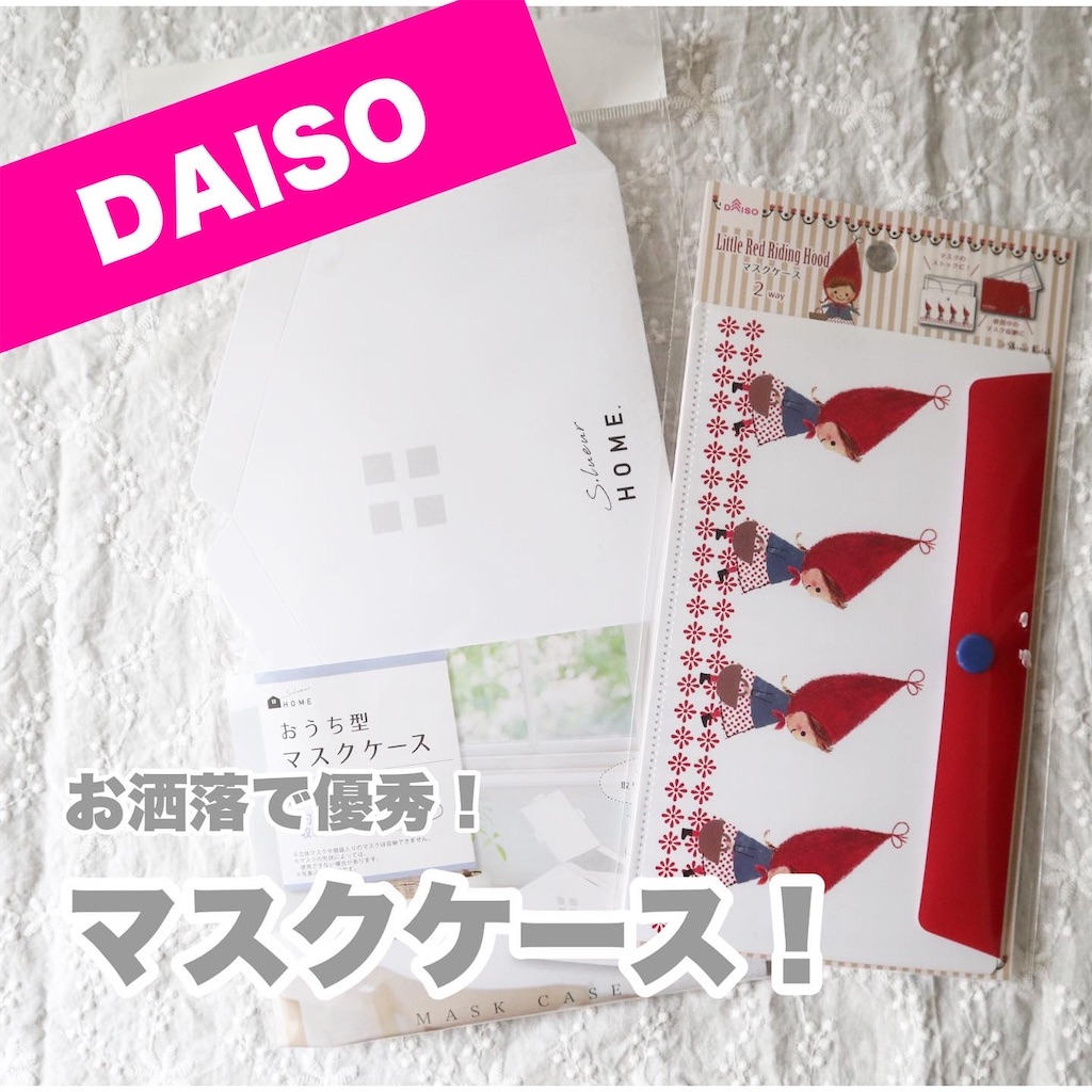 f:id:itsumiusui:20201207211442j:plain