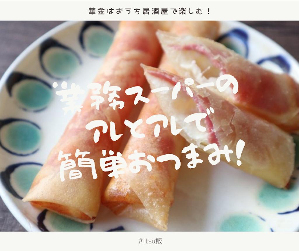 f:id:itsumiusui:20201210215859p:plain