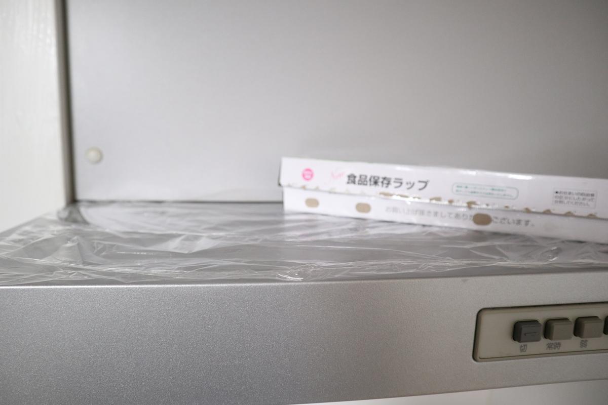 f:id:itsumiusui:20201219012137j:plain