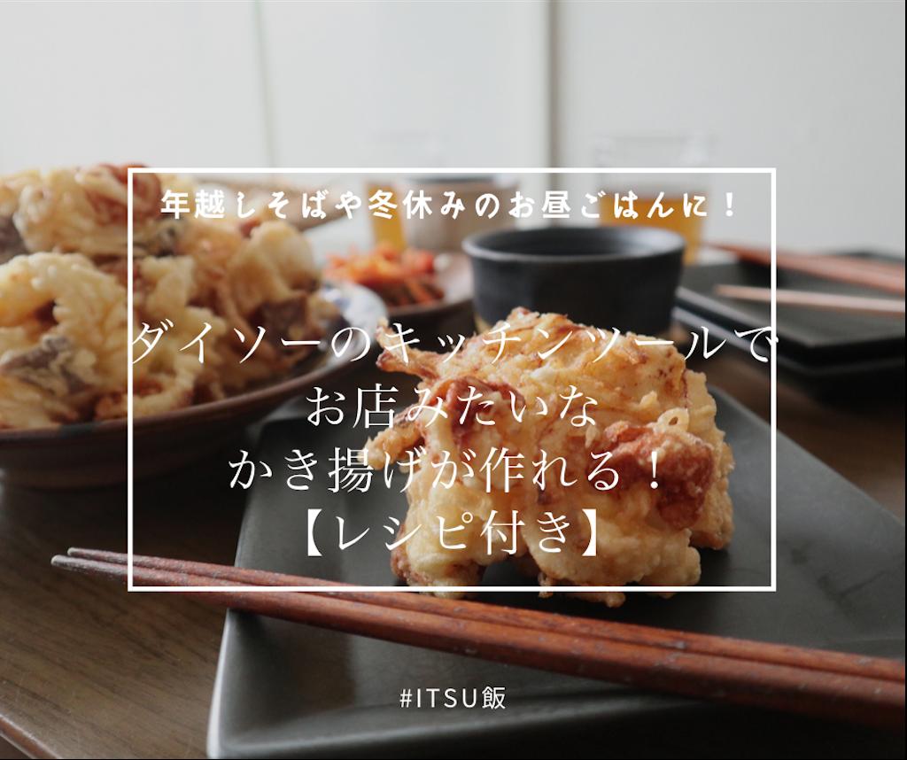 f:id:itsumiusui:20201223083518p:plain