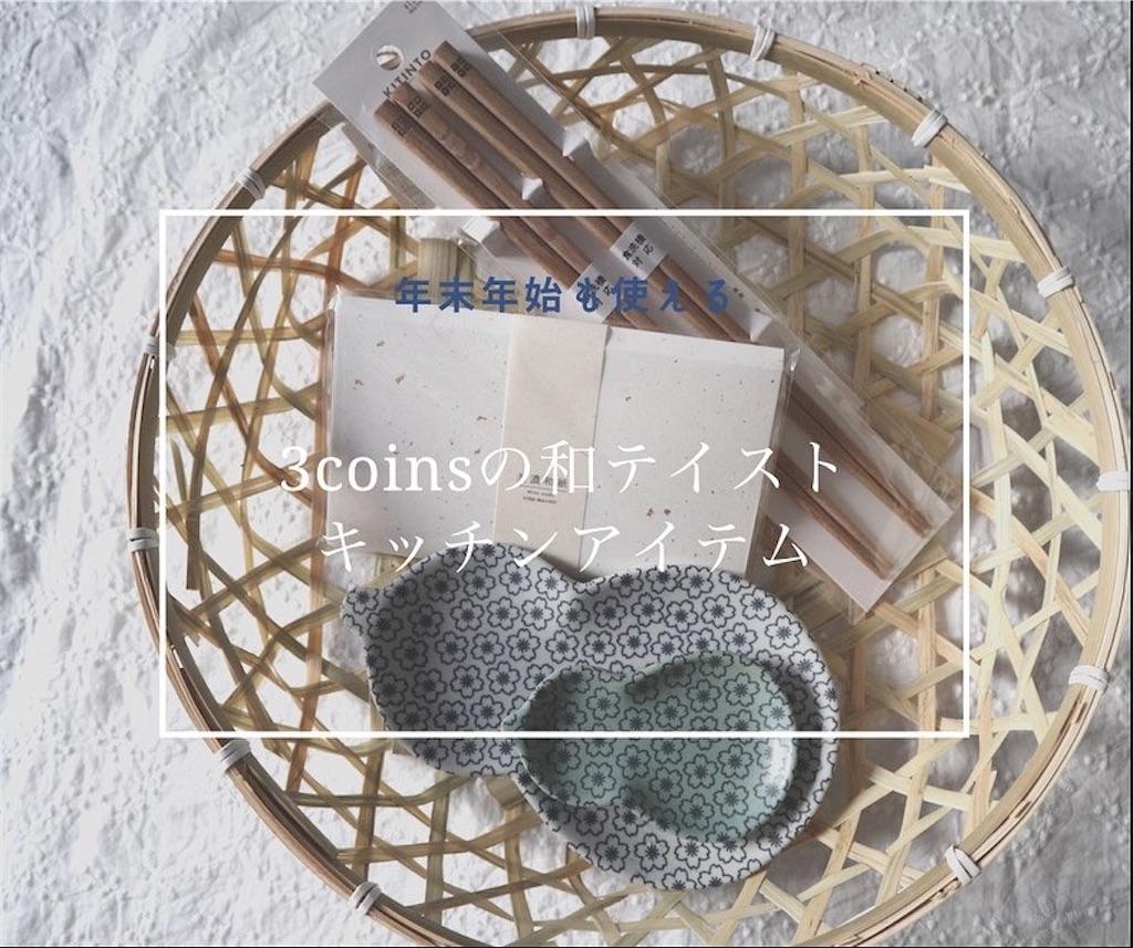 f:id:itsumiusui:20201223232613j:plain