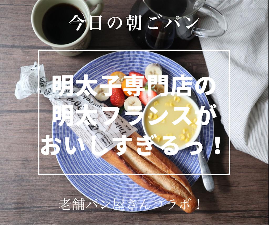 f:id:itsumiusui:20210126142646p:image