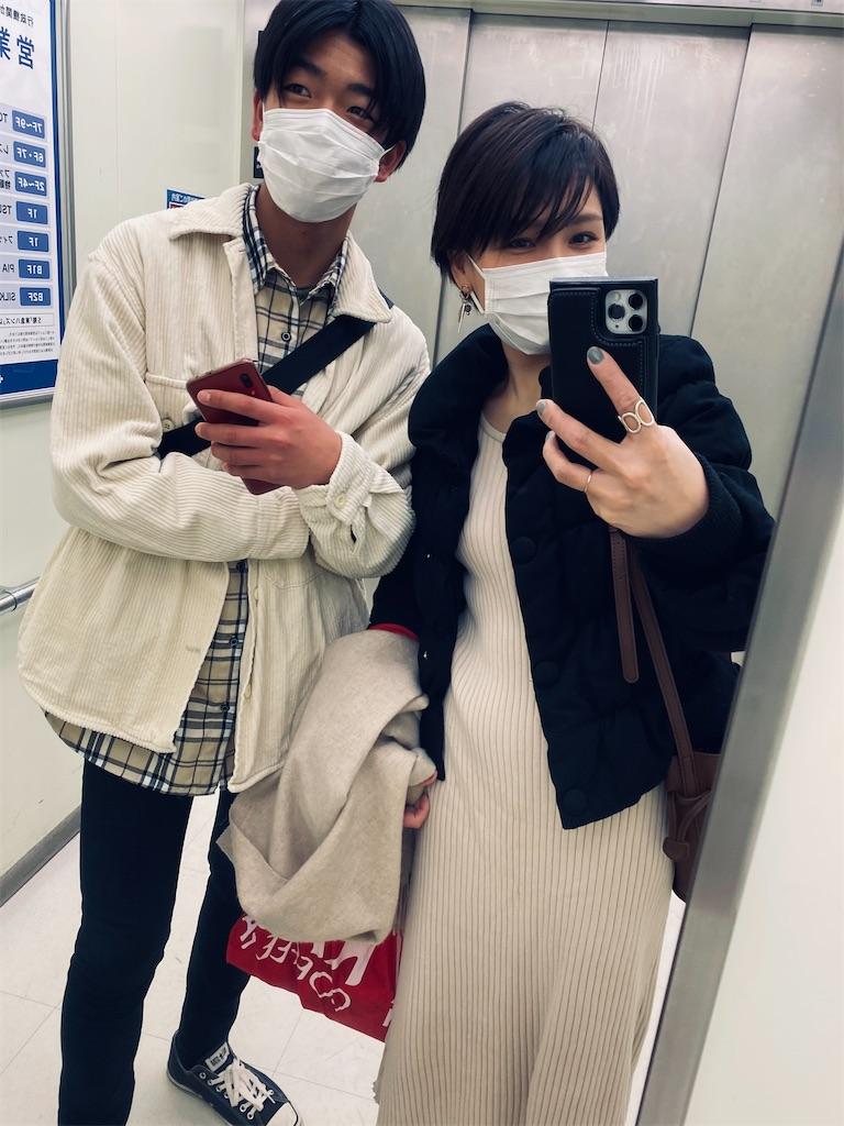 f:id:itsumiusui:20210209145013j:plain
