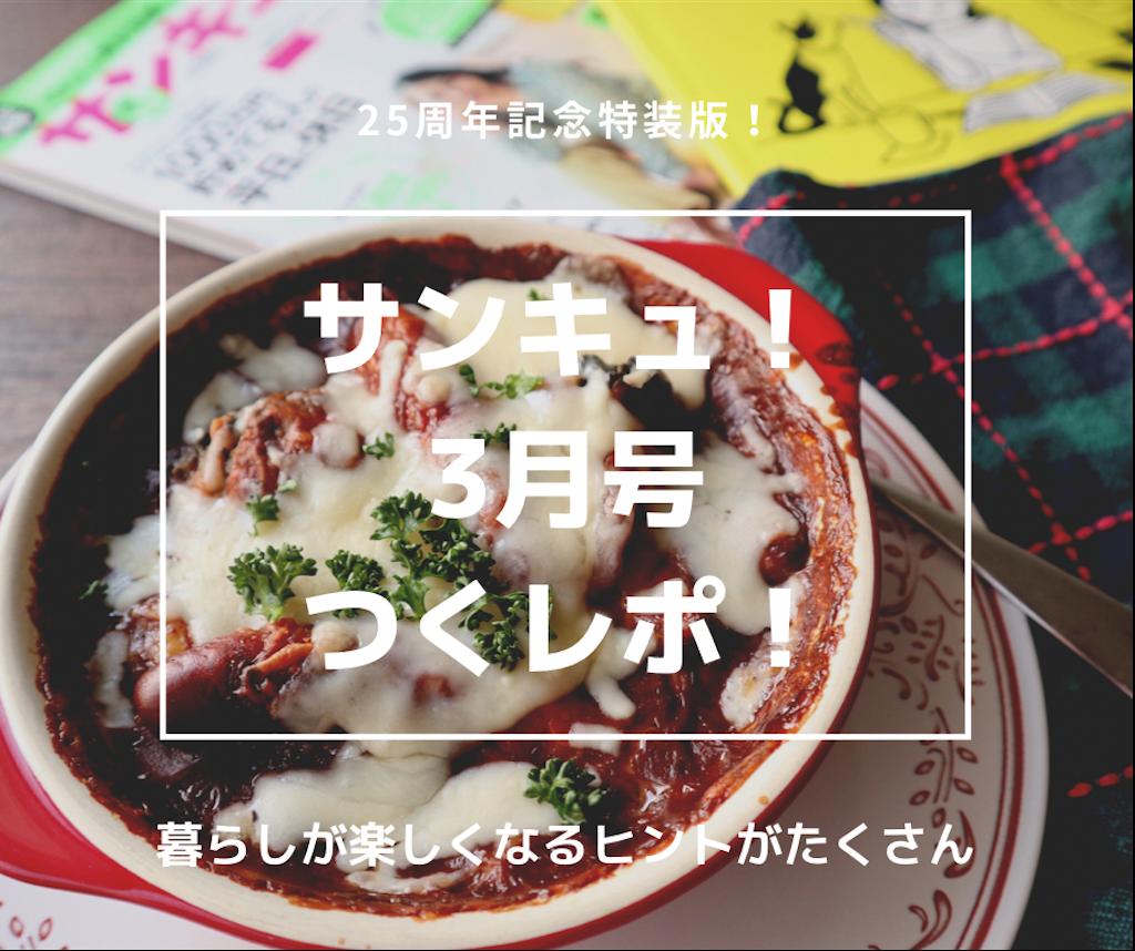 f:id:itsumiusui:20210209182127p:image