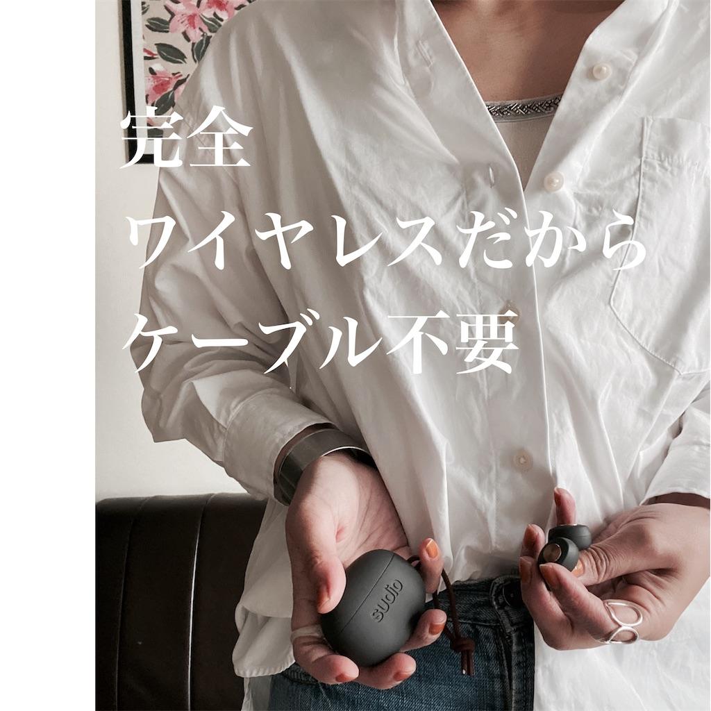 f:id:itsumiusui:20210212010905j:plain
