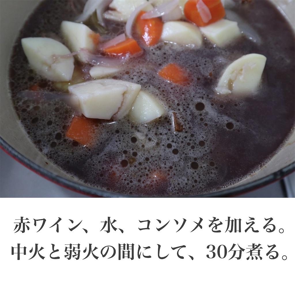 f:id:itsumiusui:20210215215311j:plain