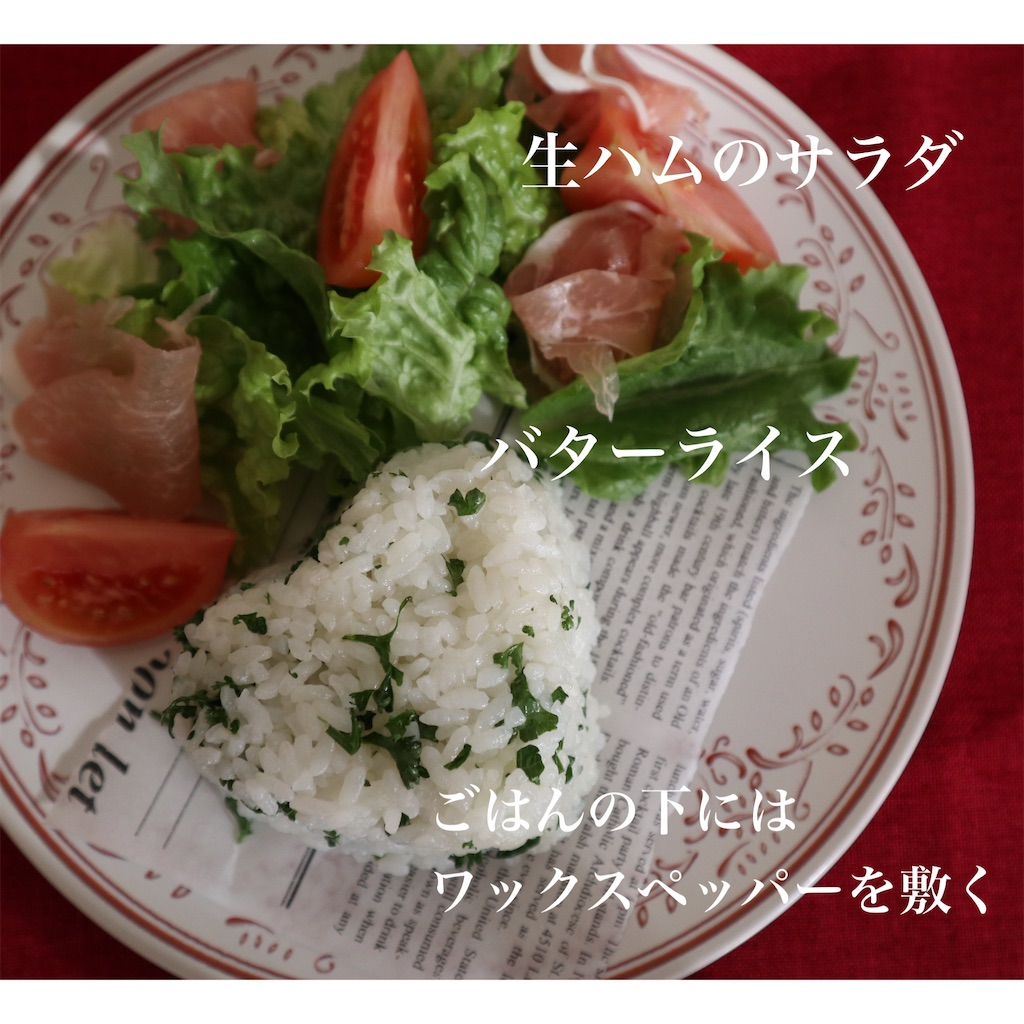 f:id:itsumiusui:20210215215350j:plain