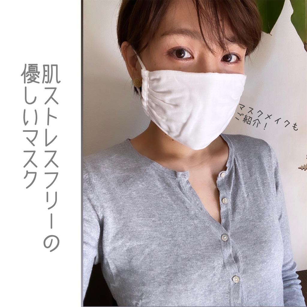 f:id:itsumiusui:20210216235830j:image