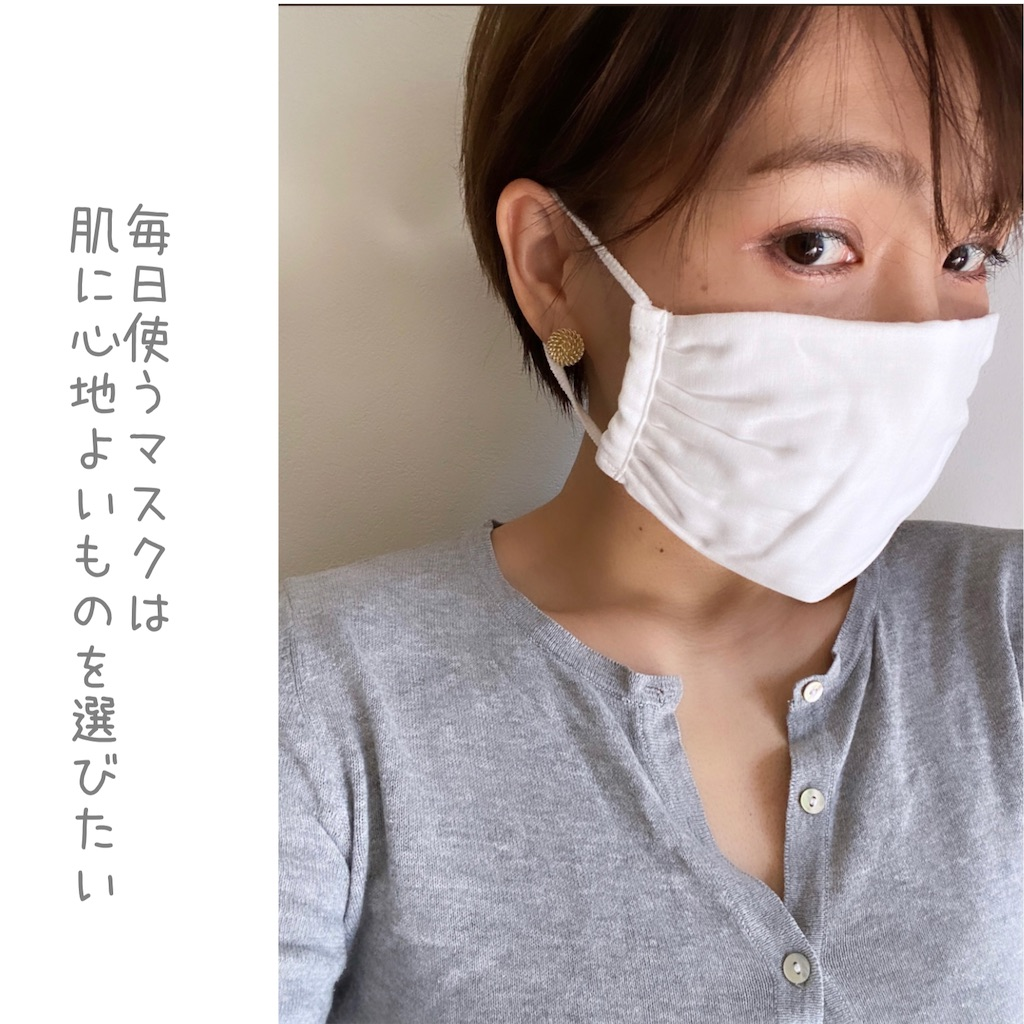 f:id:itsumiusui:20210217000144j:image