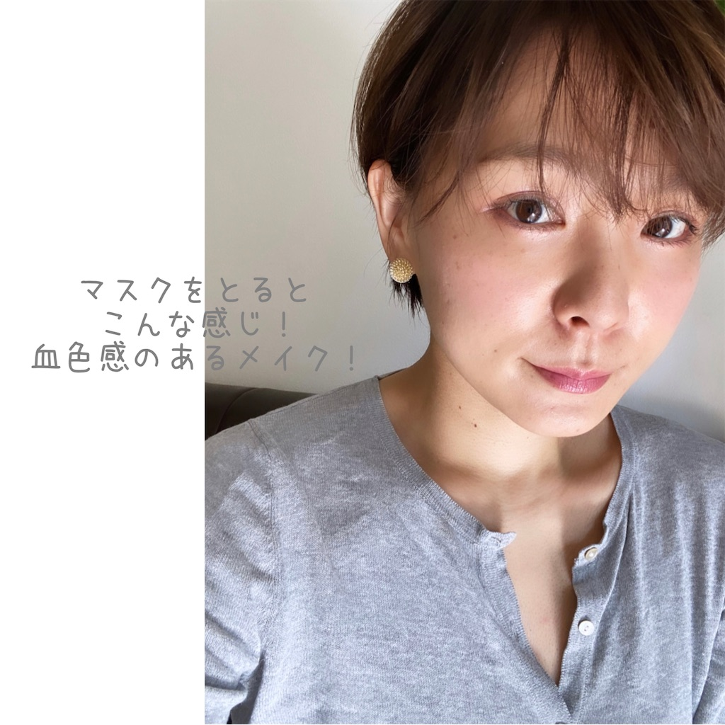 f:id:itsumiusui:20210217000237j:image