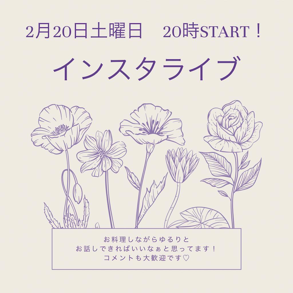 f:id:itsumiusui:20210218140253p:image