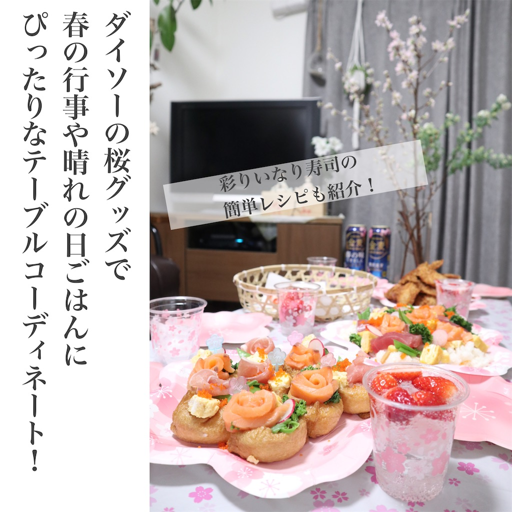 f:id:itsumiusui:20210303001246j:image