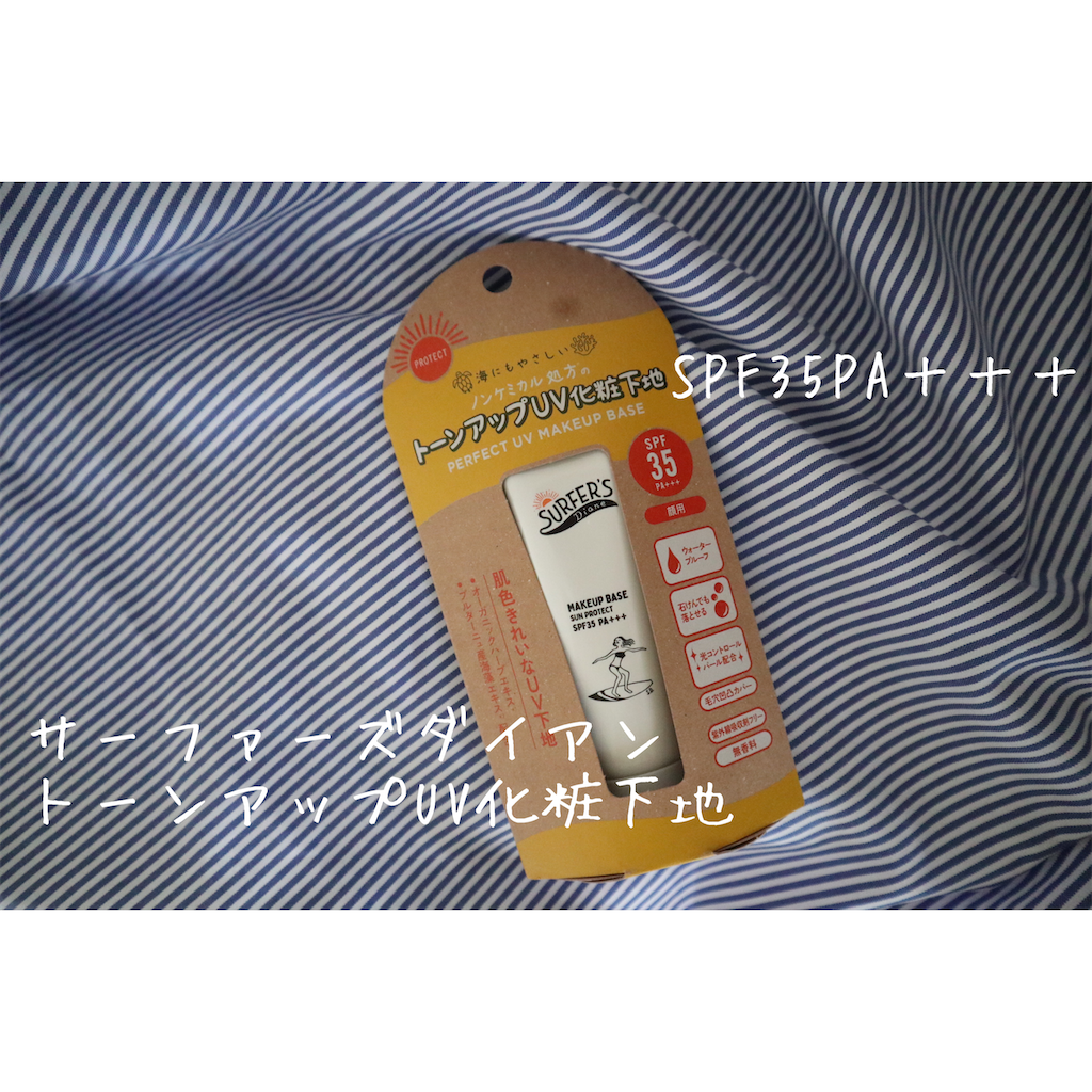 f:id:itsumiusui:20210303154450p:image