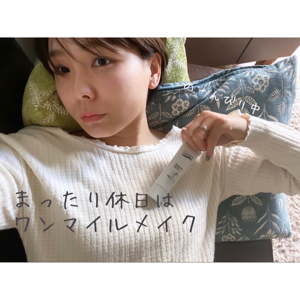 f:id:itsumiusui:20210303154459p:plain