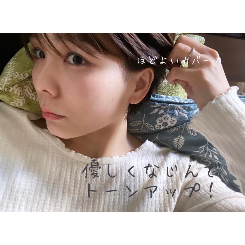 f:id:itsumiusui:20210303154512p:plain