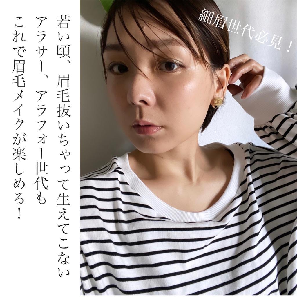 f:id:itsumiusui:20210314181803j:image