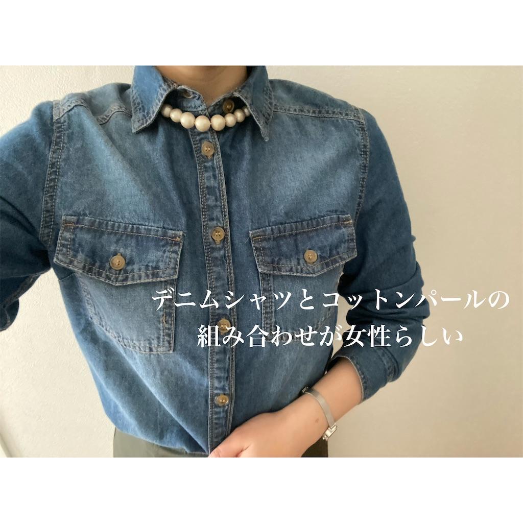 f:id:itsumiusui:20210326011412j:image