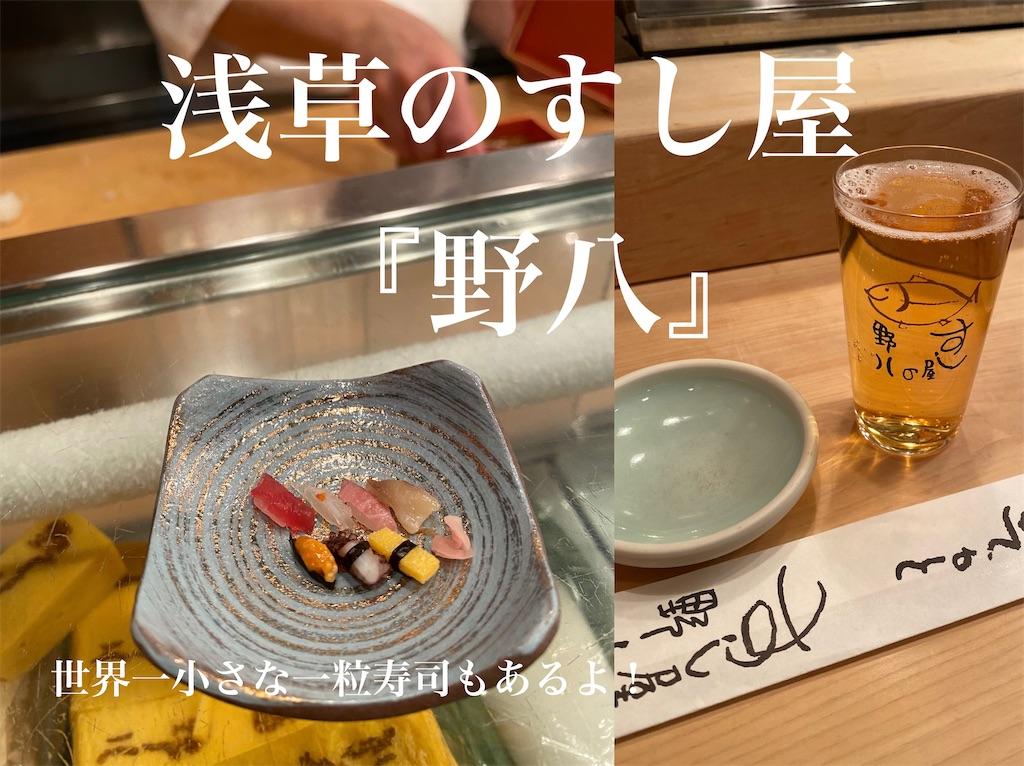 f:id:itsumiusui:20210417015157j:image