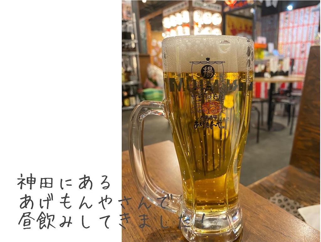 f:id:itsumiusui:20210419224224j:plain