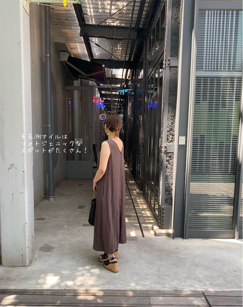 f:id:itsumiusui:20210628224433j:plain