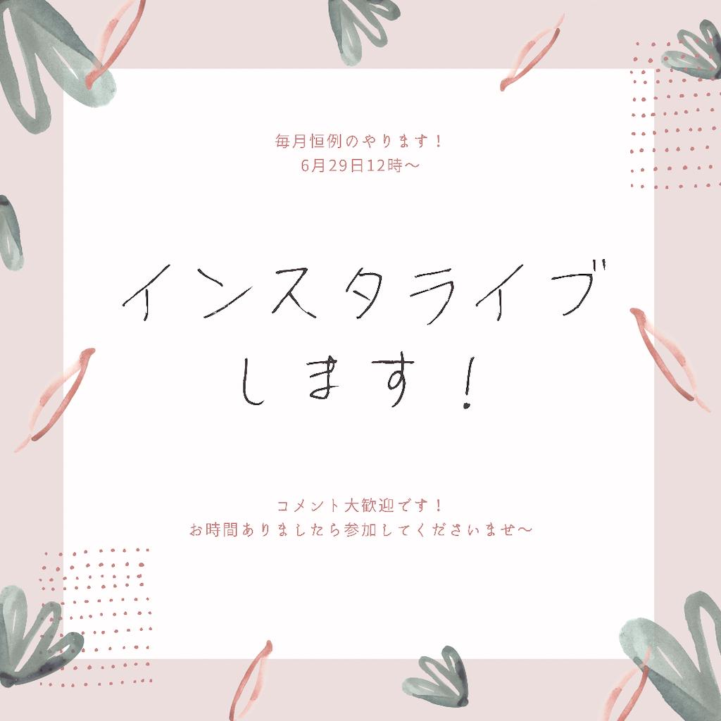 f:id:itsumiusui:20210628224445p:image